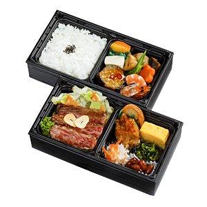 画像1: 和王ステーキ なごみ弁当[お茶付き]