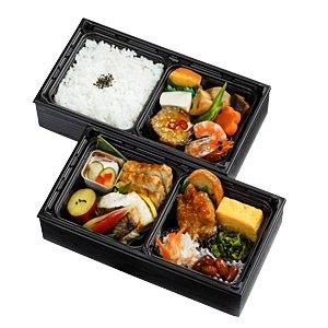 画像1: 銀ダラ西京焼き なごみ弁当[お茶付き]